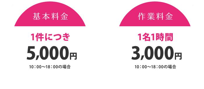 price_img_01