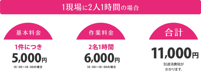 price_img_03